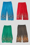 Palazzo Pants with Gold Print - Various Colours